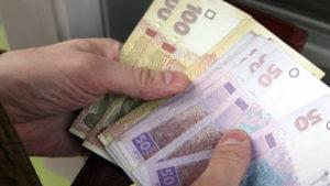 «Ждите сообщение»: Украинцам приготовили денежный сюрприз на карантине