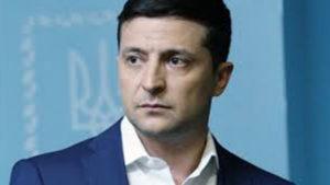Экстренная новость: президент Зеленский вводит чрезвычайное положение