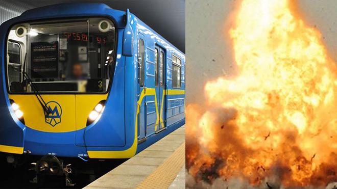 Люди в панике, много полиции! В метро Киева прогремел взрыв