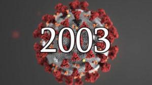 Срочно. КОРОНАВИРУС 2003 года! Выпуск новостей первого канала 2003 год.