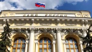 Центробанк России утвердил дополнительные меры поддержки экономики