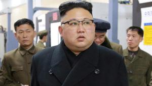 Гоосударственное радио КНДР рассказало об активной работе Ким Чен Ына