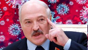 Александр Лукашенко: «Люди боятся. Поэтому я им хочу сказать следующее: у нас в стране не умер ни один человек от коронавируса. Ни один! Они умерли от…