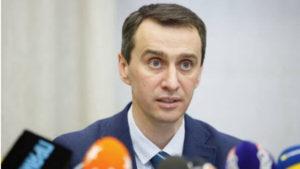 Главный санитарный врач Украины, заместитель министра здравоохранения Виктор Ляшко заявил о возможности введения новых ограничений из-за эпидемии коронавируса