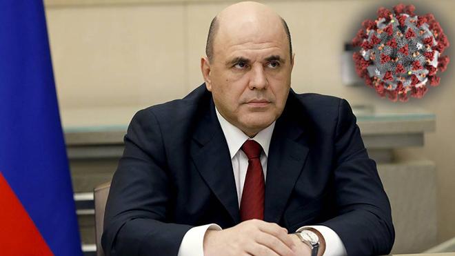 Премьер-министр России Михаил Мишустин  заразился коронавирусом