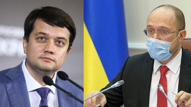 Разумков и Шмыгаль экстренно обратились к украинцам: «очень скоро»
