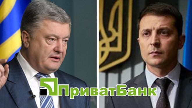 Порошенко выдвинул Зеленскому жесткий ультиматум: «ПриватБанк или дефолт»