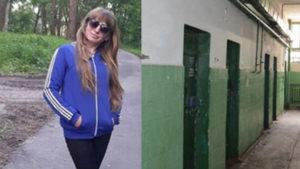 Рассекречены имя и фото красавицы, ставшей жертвой копов в Кагарлыке: «Добродушная и стеснительная»