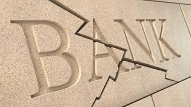 В Украине известный банк «лопнул» и прекращает свою работу: клиенты получили печальное известие
