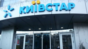 Новости Украины – Киевстар приготовил сюрприз для абонентов: что входит в новый тарифный план