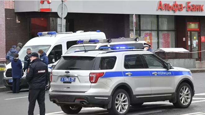 Стала известна личность захватчика отделения банка в центре Москвы