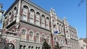 НБУ озвучил позитивные прогнозы выхода Украины из экономического кризиса