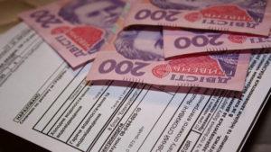 """В Украине за долги по коммуналке хотят забирать зарплаты и штрафовать: что задумали """"слуги народа"""""""