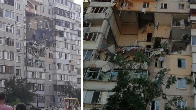 В Киеве взорвался многоэтажный дом: есть жертвы. ФОТО, ВИДЕО