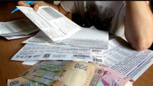 Штрафы за коммуналку: кому припишут 50% к долгу и при чем здесь МВФ