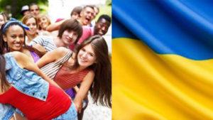 Сегодня 28 июня большой праздник: что категорически запрещено делать?