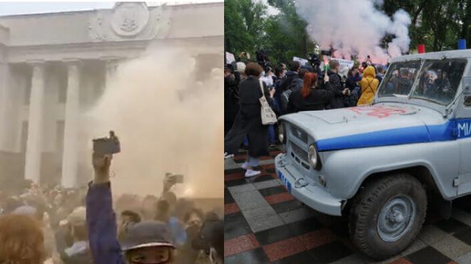 Центр Киева в дыму! Силовики подняты по тревоге: под Радой начали крушить и переворачивать полицейские машины