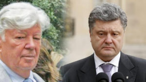 Умер отец  Петра Порошенко.
