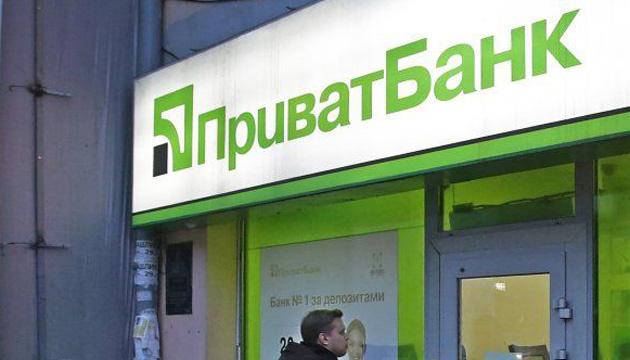 Новости Украины – ПриватБанк останавливает работу всех сервисов: дата и время