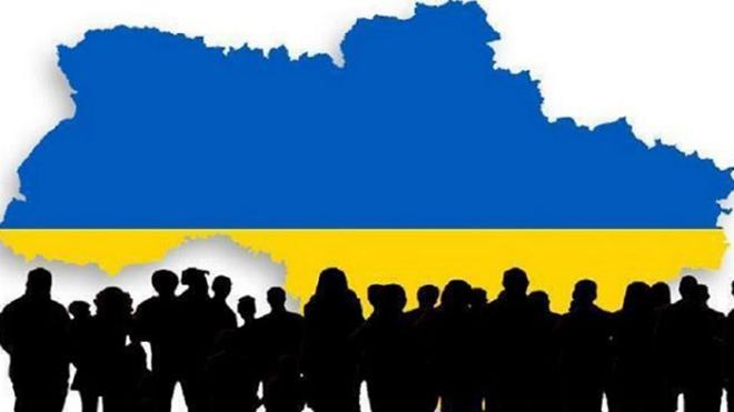 В Госстате подсчитали численность украинского населения