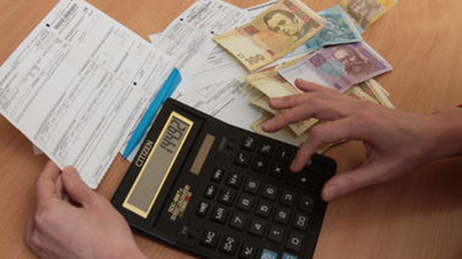 """Будут """"отсеивать"""": украинцев начнут  лишать субсидий"""