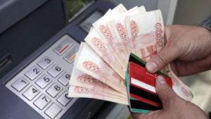 В правительстве России ожидают увеличения размера средней зарплаты