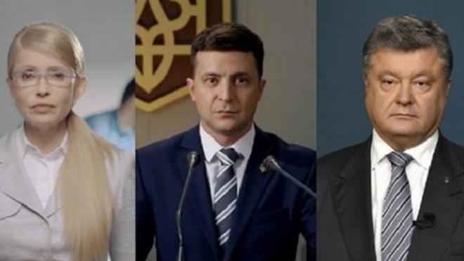 Тимошенко и Порошенко снова в пролете: новый рейтинг президентов