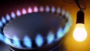 Тарифы на электричество и газ: какие суммы появятся в платежках 1 августа