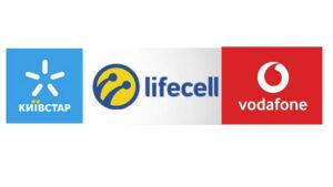 В Украине Киевстар, Vodafone и Lifecell объединились: что будет с тарифами