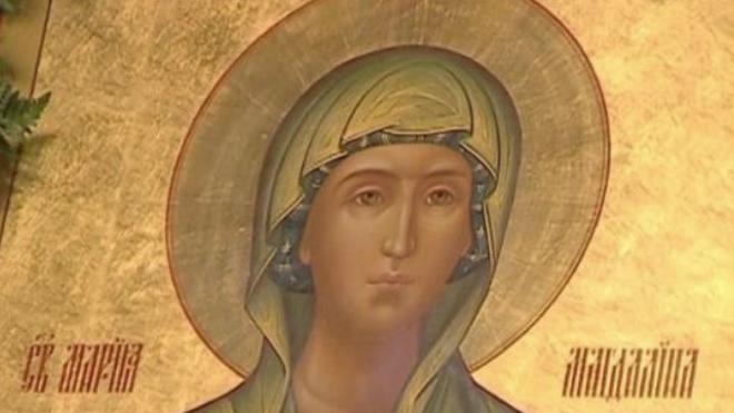 День Марии Магдалины: что нельзя делать 4 августа