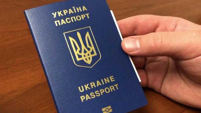 Станут недействительными: Кабмин принял радикальное решение по паспортам
