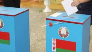 ЦИК Белоруссии опубликовал результаты голосования в Минске
