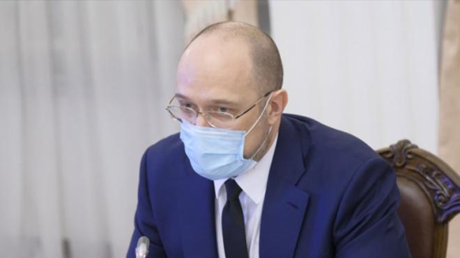 Украинцев ждет нечто страшное: Шмыгаль дал прогноз по COVID-19