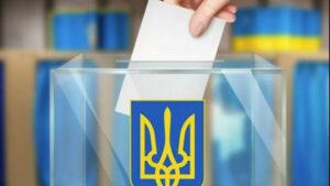 Новости Украины – Второй тур местных выборов в Украине: когда и при каком условии пройдет