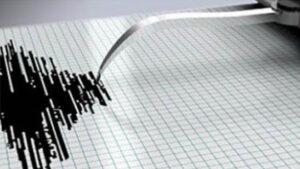 Այս գիշեր Վրաստան-Հայաստան սահմային գոտում երկրաշարժ է գրանցվել