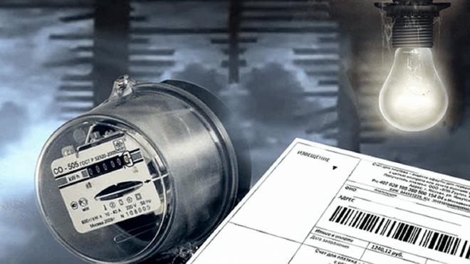 Новости Украины – Платежки вырастут в разы: на сколько украинцам повысят тарифы на свет