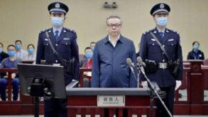 В Китае казнили чиновника-коррупционера