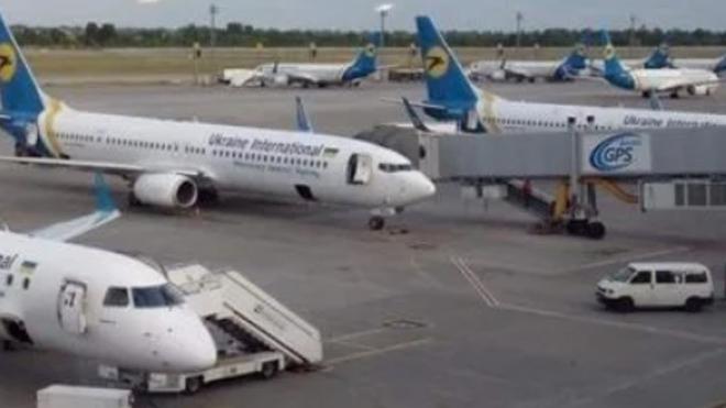 Новости Украины – Дело ПриватБанка: в Борисполе провели громкое задержание