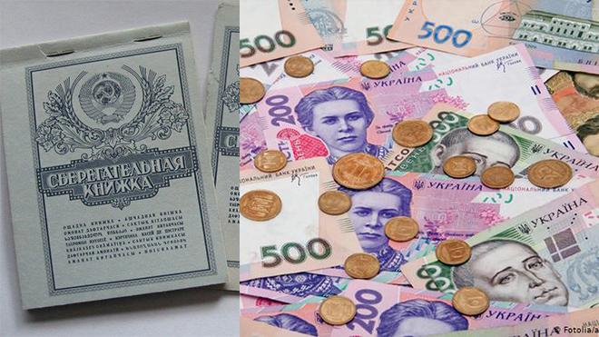 Новости Украины – Возврат вкладов времен СССР: стало известно, как это сделают