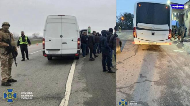 Новости Украины – Под Харьковом СБУ задержала автобусы с представителями организации Патриоты за жизнь