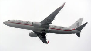 Самолет рейса Екатеринбург — Москва экстренно сел в Казани