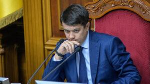 Новости Украины – В Раде начали сбор подписей за отставку Разумкова