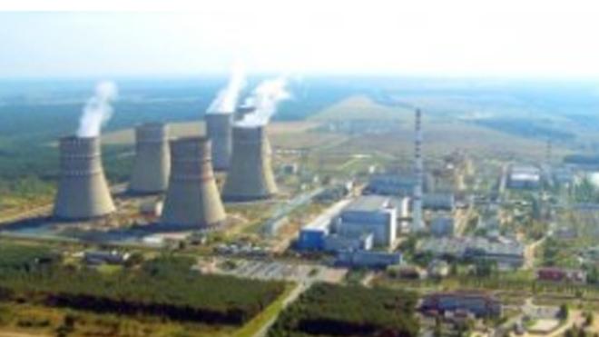 Новости Украины – На Ровенской атомной станции взорвалась водородная труба