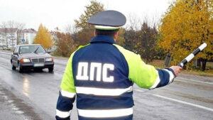 """Новости Украины – Инспекторам запретили останавливать автомобили """"на профилактику"""""""